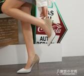 高跟鞋 銀色尖頭偽娘大碼cd高跟鞋細跟情趣反串漸變亮片中跟單鞋水  【快速出貨】