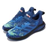 adidas 童鞋 FortaRun LEGO NinjaGo 藍 黃 魔鬼氈 樂高 中童鞋 【ACS】 FY6528