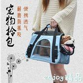 箱包 寵物旅行包狗包貓包便攜包