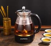 黑茶煮茶器玻璃家用全自動蒸汽安化專用電煮茶壺泡茶養生壺220V-快速出貨
