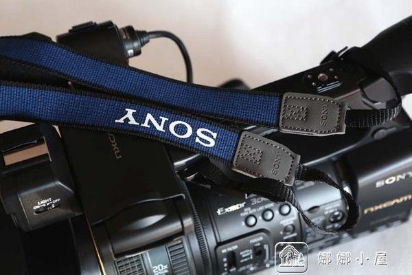 索尼背帶DSC-RX100 RX100II M3 M4 M5黑卡相機背帶 攝影肩帶 全館單件9折