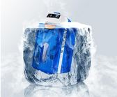 車載冰箱車家兩用制冷迷你12v24寢室小型冷藏汽車用冷暖宿舍    創想數位 DF