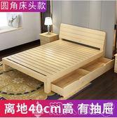 實木床1.5米鬆木雙人床1.8米經濟型現代簡約出租房簡易1.2m單人床 LX