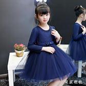 女童公主裙秋冬新款韓版洋氣寶寶加絨冬裝兒童連衣裙表演禮服 QQ16274『東京衣社』
