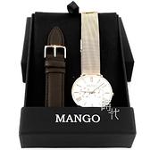 【台南 時代鐘錶 MANGO】羅馬字 日期星期顯示 米蘭錶帶女錶 禮盒套組 MA6731L-80R 白/玫瑰金 37mm