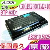 ACER 電池(原廠)-宏碁 電池- BTP-63DA,TM2410,TM4400,C300,C310,EX2600,EX2603,BTP-AFD1