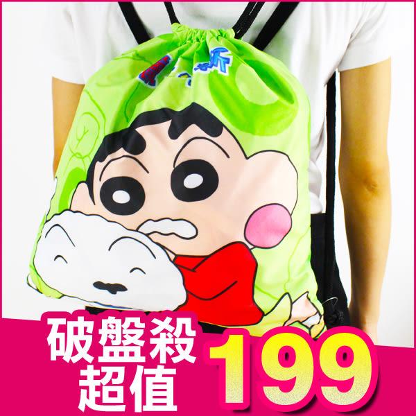 蠟筆小新 正版 兒童 卡通 束口後背包 束口袋 包包 兒童節禮物 B15081
