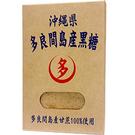 沖繩多良間產純黑糖粉(盒裝)300g...