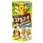樂天小熊餅家庭號-香蕉巧克力195g【愛買】