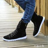 增高男士靴子時尚馬丁靴潮男英倫高筒靴長筒靴男保暖棉靴子 芊惠衣屋