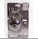4D無線滑鼠2.4G - JG-N60MS
