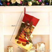 聖誕襪 圣誕節裝飾品圣誕襪圣誕樹掛件裝飾商場家庭場景布置道具禮物袋 辛瑞拉