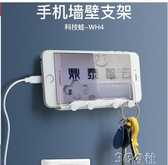 懶人支架 手機墻壁支架臥室衛生間廁所床頭墻面創意支撐固定壁掛式充電放置架 3C公社YYP