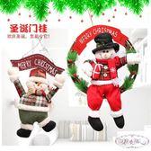 圣誕節裝飾用品花環藤圈掛件店鋪櫥窗掛飾吊飾雪人老人門掛牌