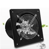 排氣扇廚房6寸靜音高速強力衛生間抽風機 QW8387『夢幻家居』