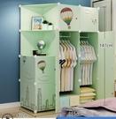 簡易衣櫃組裝