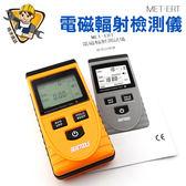 精準儀錶 【電磁波測量儀】檢測家電 電力系統  家電/基地台都可測電磁場