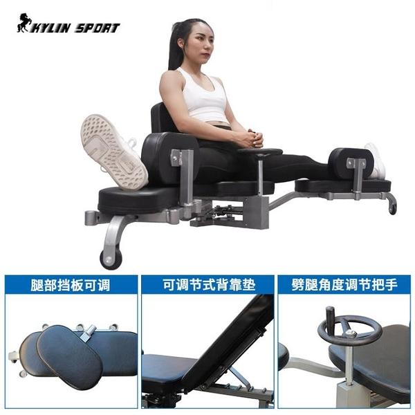 拉筋板劈腿器一字馬訓練韌帶拉伸器劈叉器柔韌壓腿拉筋練腿橫叉開胯器 小山好物