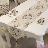 桌巾 現代簡約桌旗布藝歐式茶幾餐桌裝飾布美式鄉村餐旗北歐床旗床尾巾
