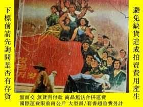 二手書博民逛書店el罕見invierno mas frio de pekinY366205 hsia chih yen gri