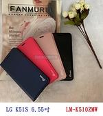 【真皮吸合皮套】LG K51S 6.55吋 LM-K510ZMW 隱藏磁扣 側掀 翻頁 支架 斜立 手機殼