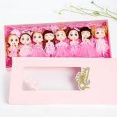 芭比娃娃婚紗芭比娃娃禮盒套裝女孩兒童玩具擺件生日新年禮物