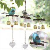 日式可愛萌物創意陶瓷小鳥風鈴 清新壁掛店鋪裝飾品生日禮物【店慶滿月好康八五折】