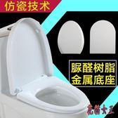 馬桶蓋加厚緩降座便器蓋板馬桶圈坐廁板 BF2695【花貓女王】