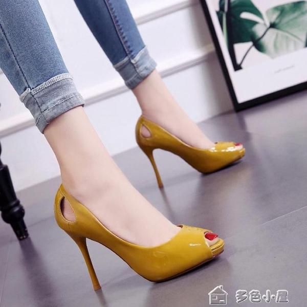 魚嘴鞋19夏季新款黃色魚嘴鞋漆皮細跟高跟涼鞋OL小清新時尚甜美單鞋 多色小屋