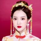 限定款古裝秀和新娘造型頭飾新品(免運)復古中式鳳冠髮飾結婚飾品秀禾服配飾