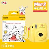 Norns 【MINI8 小熊維尼拍立得相機】 Winnie the Pooh 迪士尼 mini 8 日本平輸保固一年