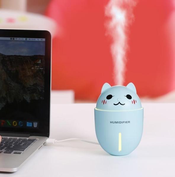 迷妳加濕器帶小風扇夜燈小型USB大噴霧大霧量靜音學生宿舍桌面臥室床頭辦公桌小巧卡通可愛