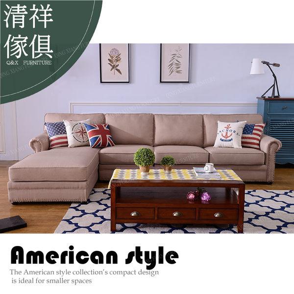 【新竹清祥傢俱】ALS-38LS01-美式簡約經典布藝L型沙發(3+1+貴妃) L型沙發 鄉村 布沙發 客廳 美式