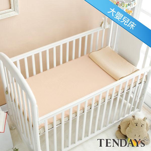 TENDAYs 水洗透氣嬰兒床墊大單(6cm厚記憶床)
