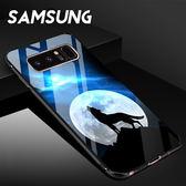 SAMSUNG S9/S8/NOTE8系列 亮麗彩繪印花獨特散熱設計鋼化玻璃手機殼(十色)【CSAM035】