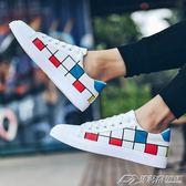 夏季透氣帆布鞋男韓版潮流學生白色鞋子男士休閒鞋百搭布鞋男板鞋  潮流前線