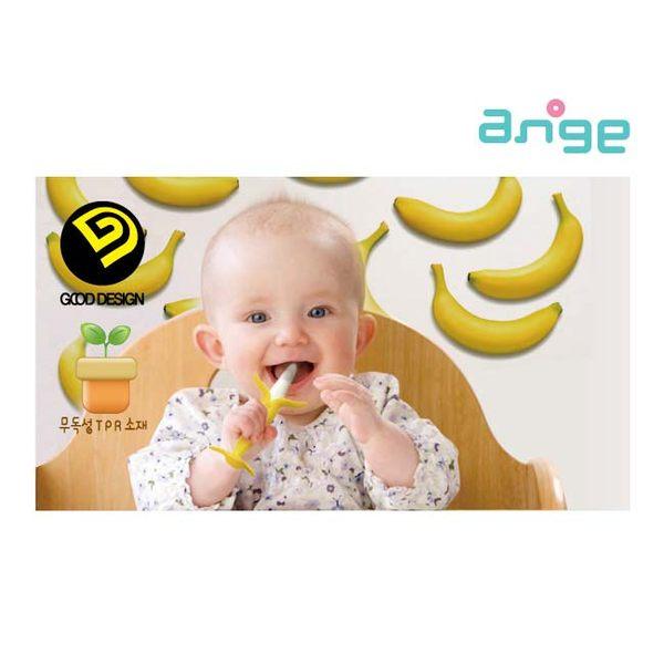 韓國ANGE-香蕉寶寶ST固齒器(30g)