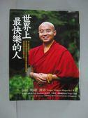 【書寶二手書T5/宗教_JKZ】世界上最快樂的人_詠給.明就仁波切