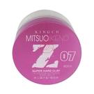 日本池野髮專家 MITSUO IKENO 啞光塑型硬髮蠟 紅#07 80g【岡山真愛香水化妝品批發館】