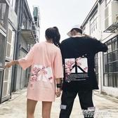 情侶T恤卉反戰短袖粉色T恤男女寬鬆半袖嘻哈情侶裝 【傑克型男館】