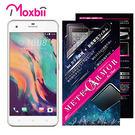 Moxbii HTC Desire 10 Pro 抗衝擊 9H 太空盾 Plus 螢幕保護貼