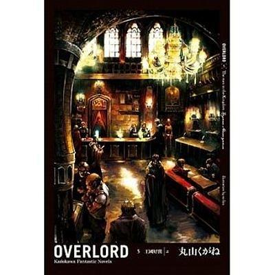 OVERLORD(5)王國好漢(上)