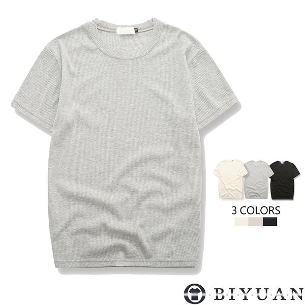 【OBIYUAN】短袖T恤 台灣製 素面衣服 螺紋 短袖上衣 共3色【JG6486】