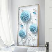 鑽石畫 5d鑽石畫2018新款花卉小幅點黏滿鑽貼鑽十字繡簡單繡客廳豎版簡約