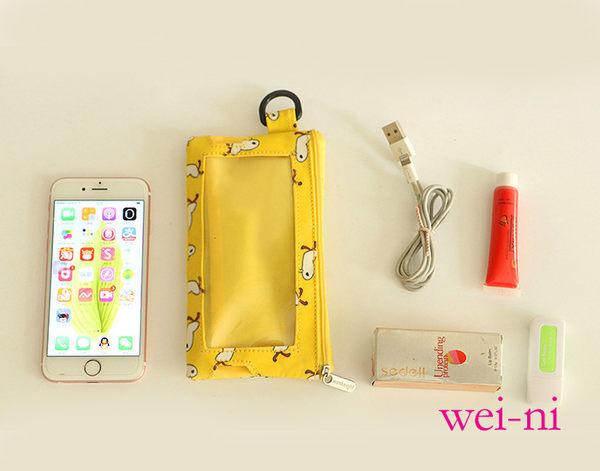a薇霓a可觸屏WeekEight手機零錢包 可放 4.7寸手機包 口紅零錢包 萬用袋 收納包