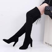 膝上靴 秋冬過膝長靴女新款高跟長筒靴女瘦腿彈力靴高筒女靴瘦瘦靴子  魔法鞋櫃
