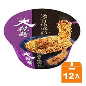 維力 大乾麵 酒香椒麻雞風味 110g (12碗入)/箱