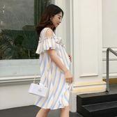孕婦連身裙時尚露肩上衣A字寬鬆孕婦棉麻裙子吾本良品