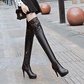 中大尺碼女鞋 歐洲站性感蕾絲顯瘦過膝長靴細跟女靴