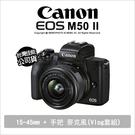 Canon EOS M50 Mark I...